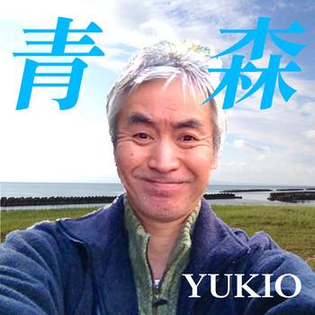 La distribution de mini-albums de musique appelé «Aomori» a commencé